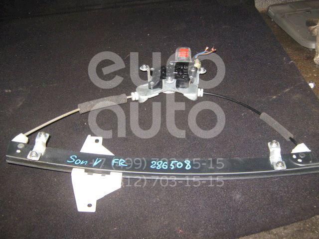 Стеклоподъемник электр. передний правый для Hyundai Sonata V (NEW EF) 2001> - Фото №1