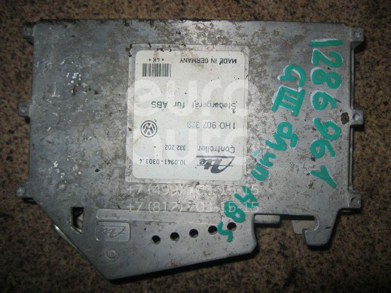 Блок управления ABS для VW Golf III/Vento 1991-1997;Toledo I 1991-1999;Corrado 1988-1995;Passat [B3] 1988-1993;Passat [B4] 1994-1996 - Фото №1