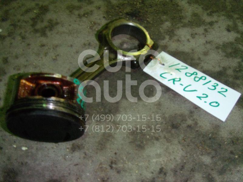 Поршень с шатуном для Honda CR-V 1996-2002 - Фото №1