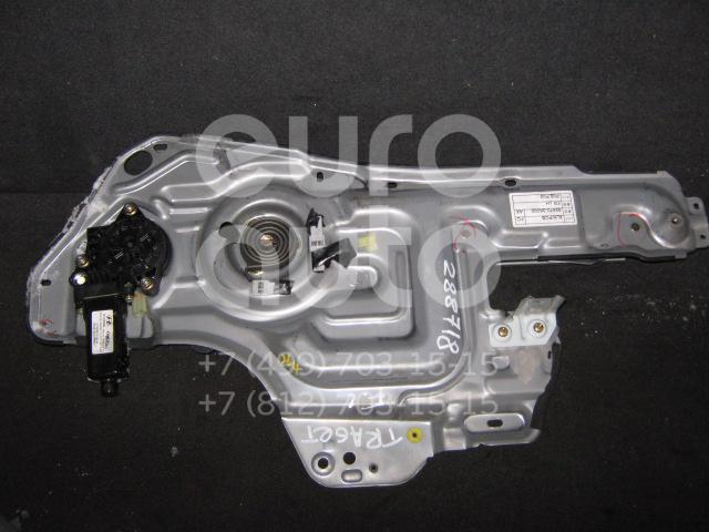 Стеклоподъемник электр. передний левый для Hyundai Trajet 2000-2009 - Фото №1