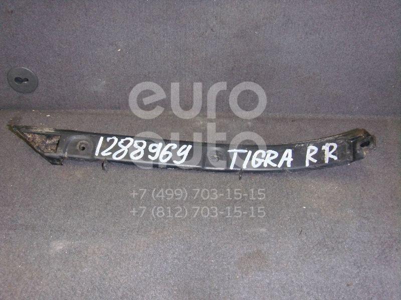 Направляющая заднего бампера правая для Opel Tigra 1994-2000 - Фото №1