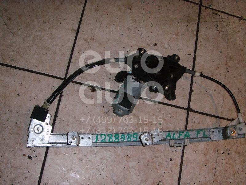 Стеклоподъемник электр. передний левый для Alfa Romeo 156 1997-2005 - Фото №1