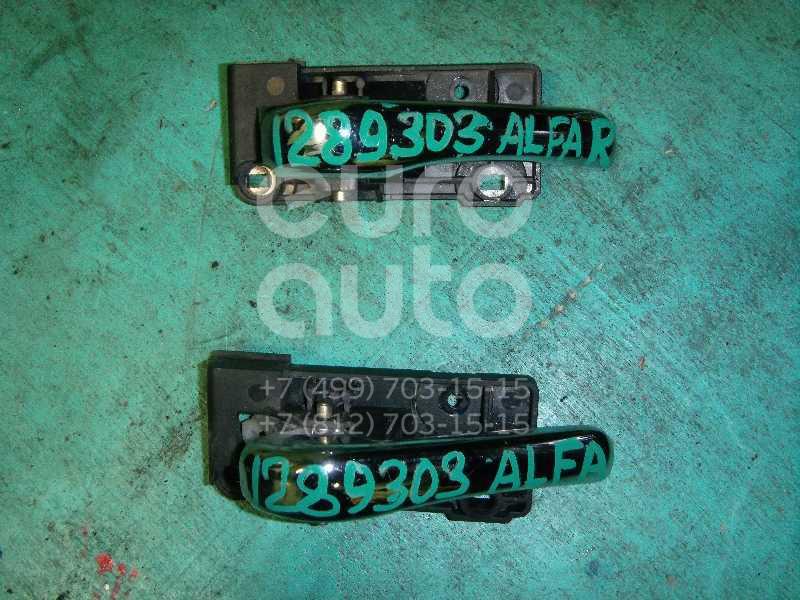 Ручка двери внутренняя правая для Alfa Romeo 156 1997-2005 - Фото №1