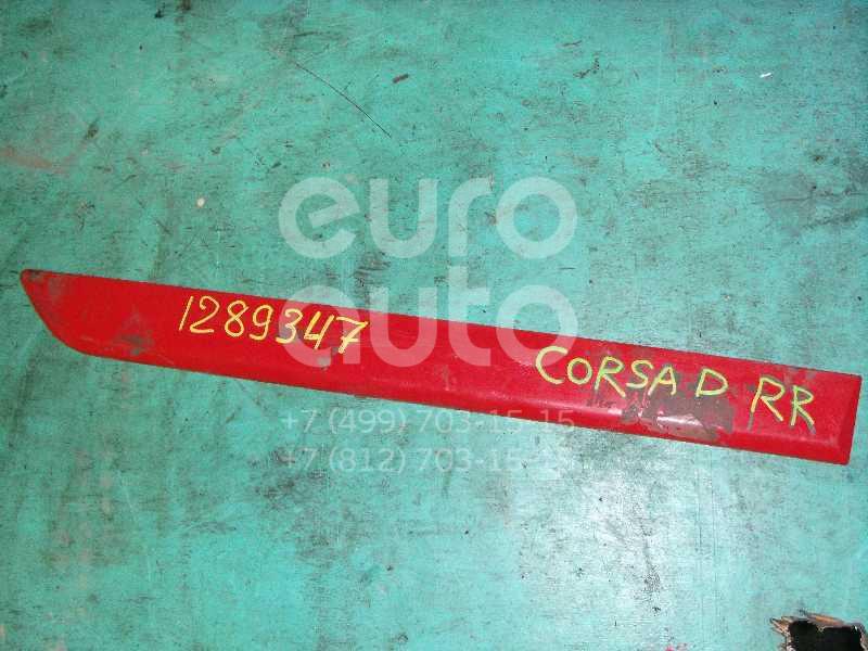 Молдинг задней правой двери для Opel Corsa D 2006-2015 - Фото №1