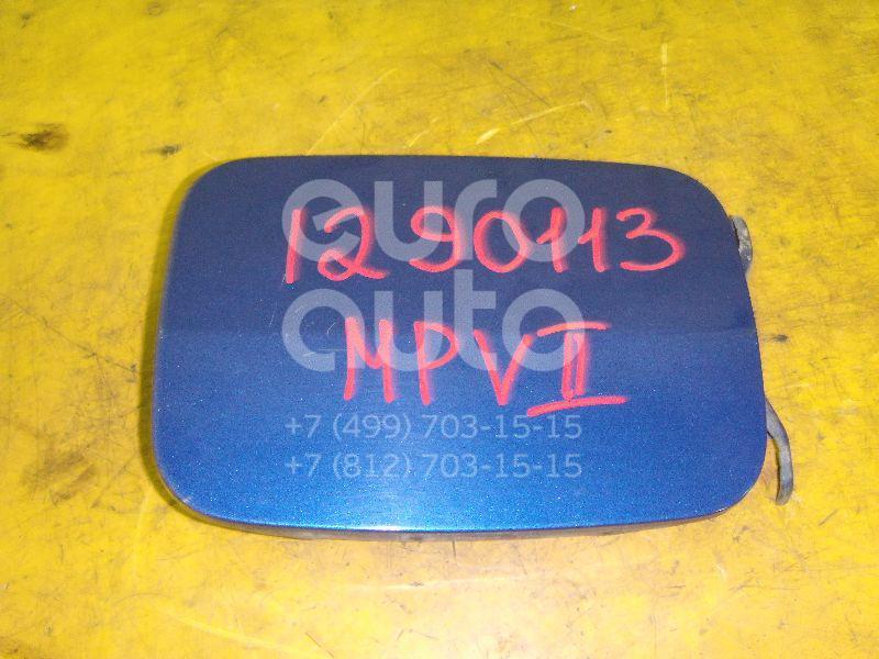 Лючок бензобака для Mazda MPV II (LW) 1999-2006 - Фото №1