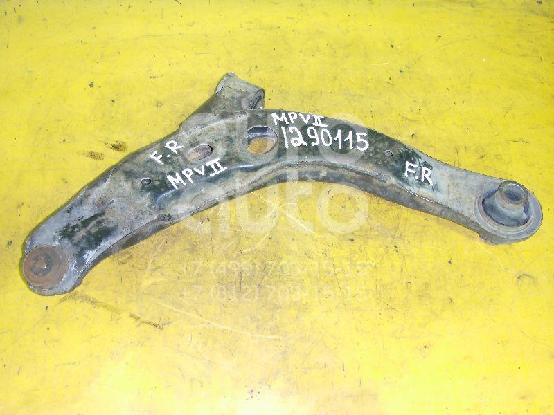 Рычаг передний нижний правый для Mazda MPV II (LW) 1999-2006 - Фото №1