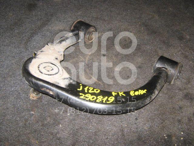 Рычаг передний верхний правый для Toyota,Lexus Land Cruiser (120)-Prado 2002-2009;GX470 2002-2009;Land Cruiser (150)-Prado 2009>;GX460 2009>;4 Runner 2002-2009;FJ Cruiser 2006> - Фото №1