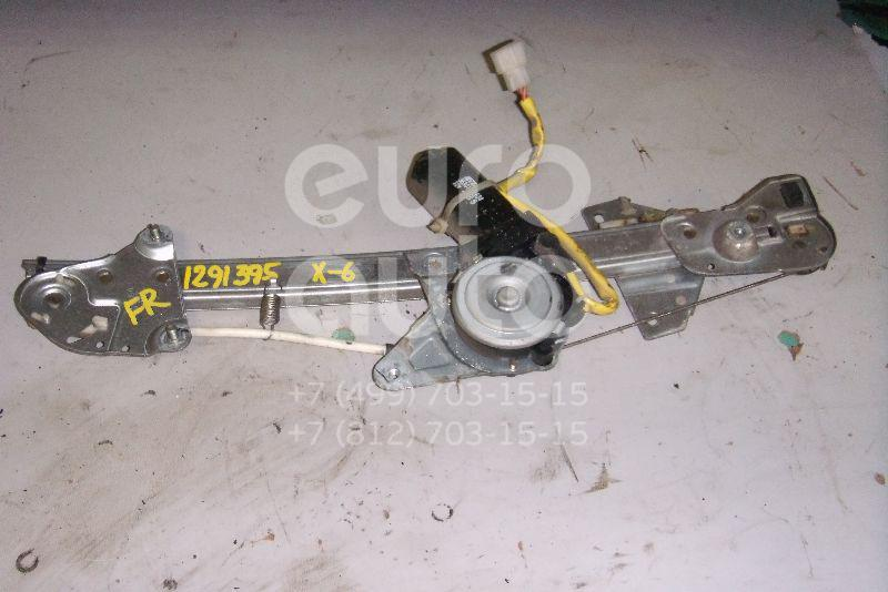 Стеклоподъемник электр. передний правый для Mazda Xedos-6 1992-1999 - Фото №1