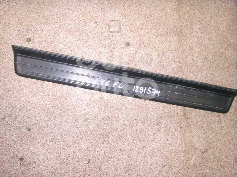 Накладка порога (внутренняя) для BMW 3-серия E46 1998-2005 - Фото №1