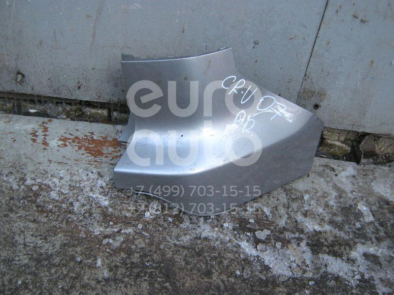 Накладка заднего бампера правая для Honda CR-V 2007-2012 - Фото №1