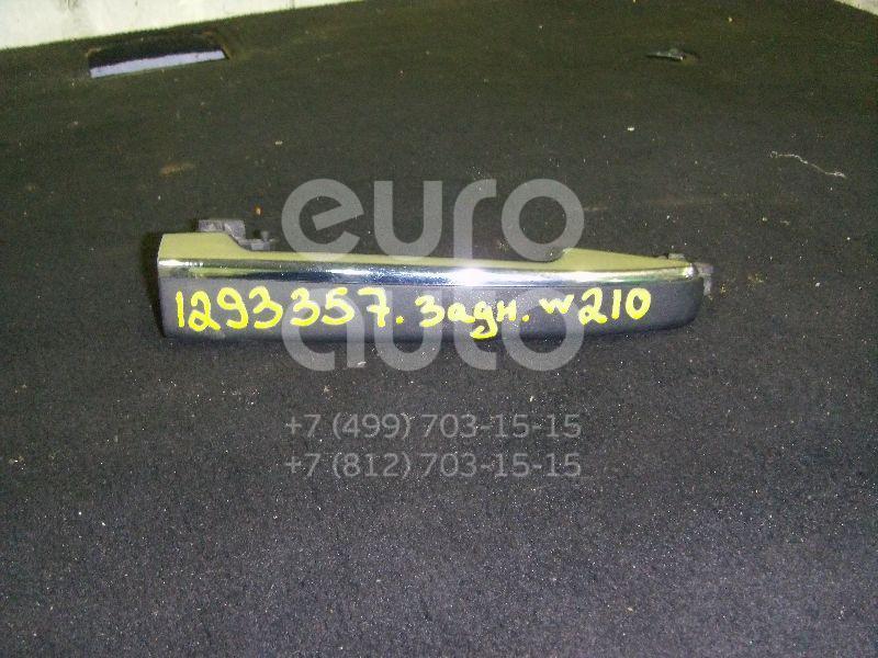 Ручка двери задней наружная для Mercedes Benz W210 E-Klasse 1995-2000 - Фото №1