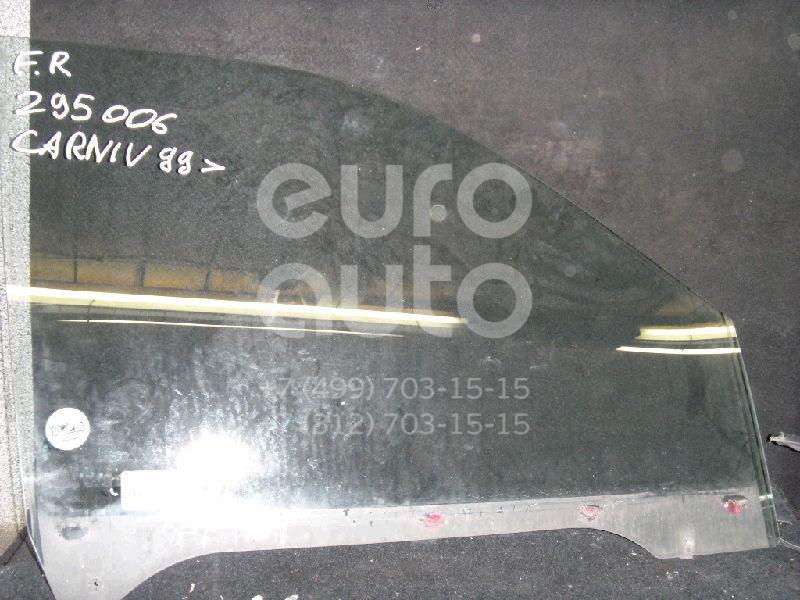 Стекло двери передней правой для Kia Carnival 1999-2005 - Фото №1