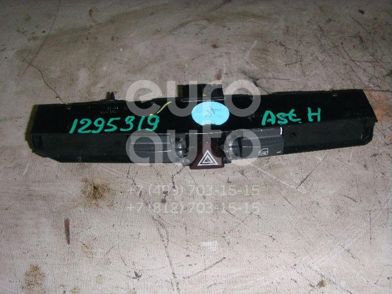 Кнопка аварийной сигнализации для Opel Astra H / Family 2004-2015;Zafira B 2005-2012 - Фото №1