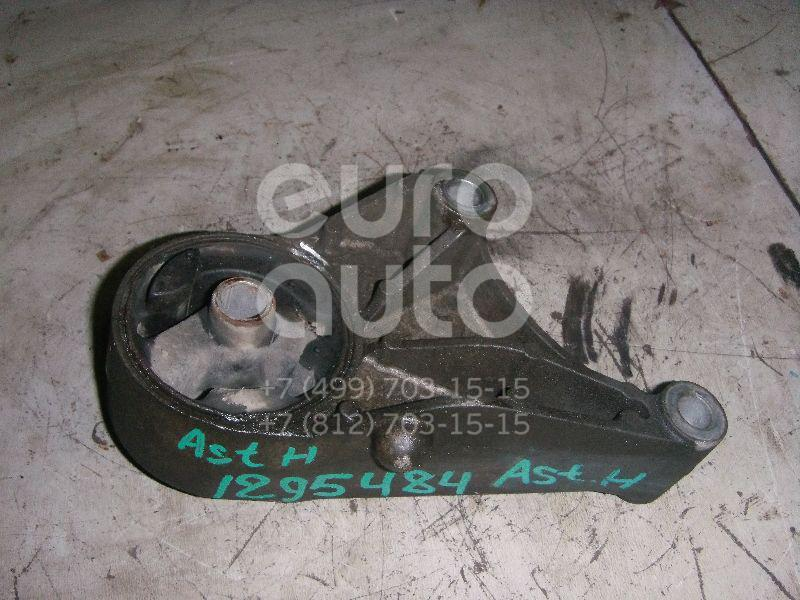 Опора двигателя передняя для Opel Astra H / Family 2004-2015;Zafira B 2005-2012;Meriva B 2010> - Фото №1