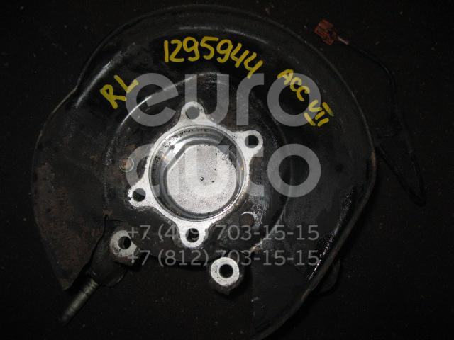Кулак поворотный задний левый для Honda Accord VII 2003-2007 - Фото №1