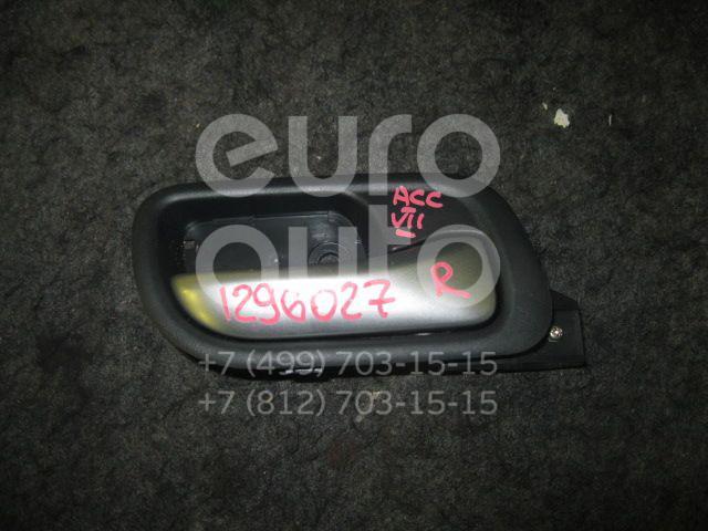 Ручка двери внутренняя правая для Honda Accord VII 2003-2007 - Фото №1