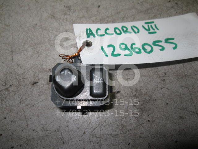 Переключатель регулировки зеркала для Honda Accord VII 2003-2007 - Фото №1