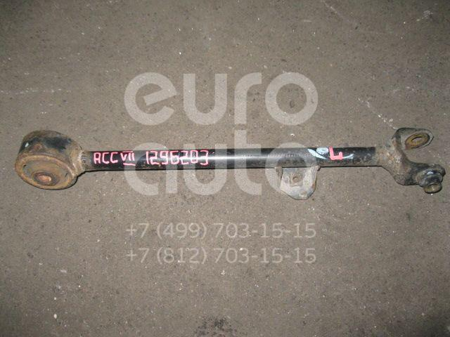 Тяга задняя продольная левая для Honda Accord VII 2003-2007 - Фото №1