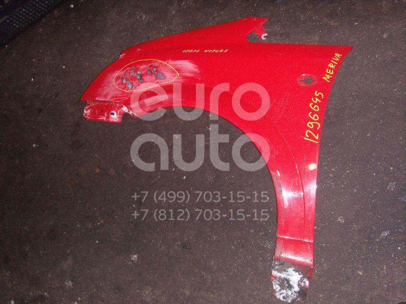 Крыло переднее левое для Opel Meriva 2003-2010 - Фото №1