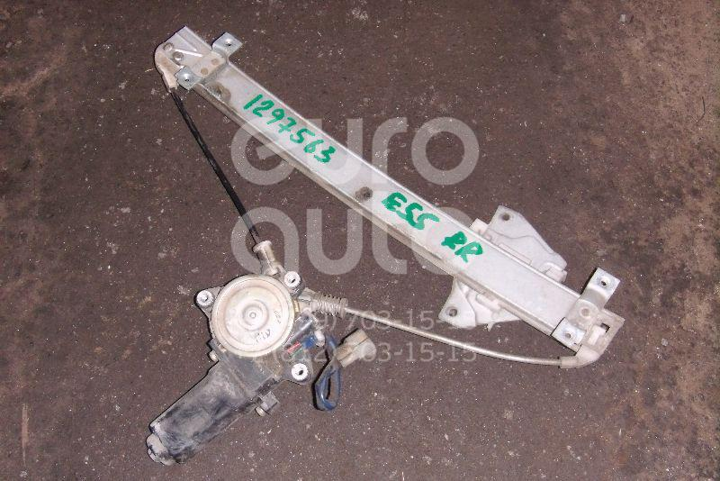 Стеклоподъемник электр. задний правый для Mitsubishi Galant (E5) 1993-1997 - Фото №1