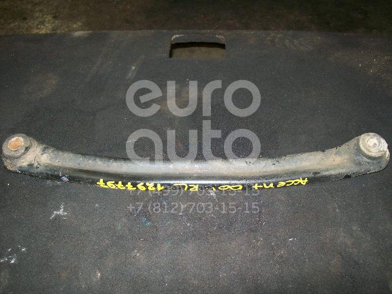 Рычаг задний поперечный для Hyundai Accent II (+ТАГАЗ) 2000-2012 - Фото №1