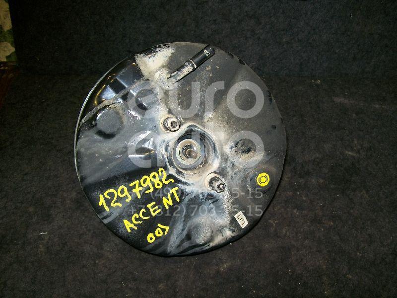 Усилитель тормозов вакуумный для Hyundai Accent II (+ТАГАЗ) 2000-2012 - Фото №1