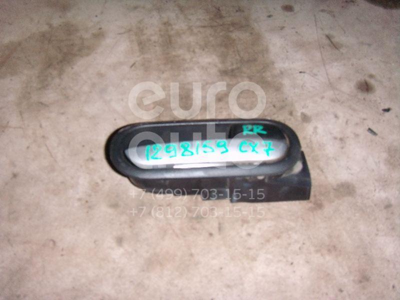 Ручка двери задней внутренняя правая для Mazda CX 7 2007-2012 - Фото №1