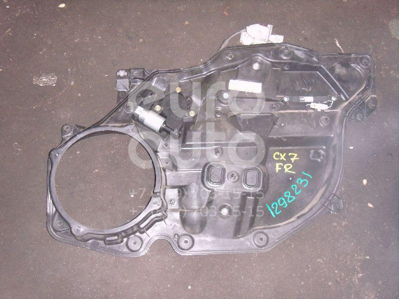 Стеклоподъемник электр. передний правый для Mazda CX 7 2007> - Фото №1