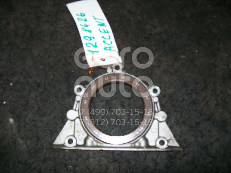 Крышка коленвала задняя для Hyundai Accent II (+ТАГАЗ) 2000-2012 - Фото №1