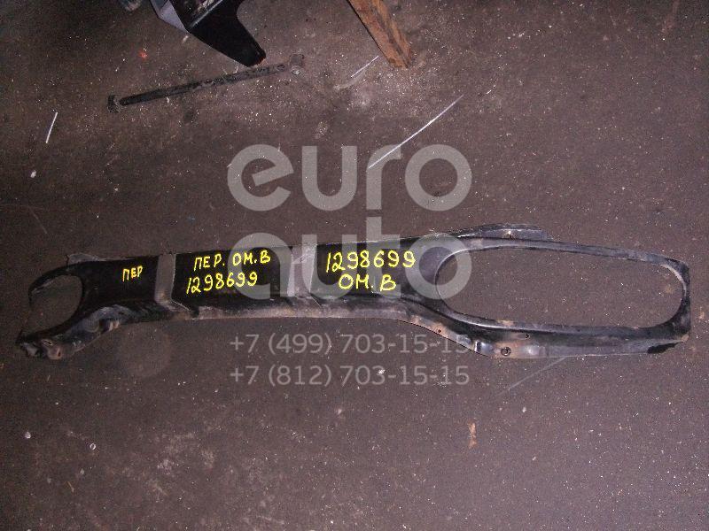 Усилитель переднего бампера для Opel Omega B 1994-2003 - Фото №1