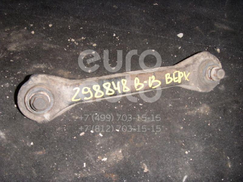 Тяга задняя поперечная для Subaru Legacy Outback (B13) 2003-2009 - Фото №1