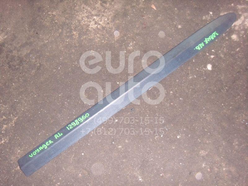 Молдинг задней левой двери для Chrysler Voyager/Caravan (RG/RS) 2000-2008 - Фото №1
