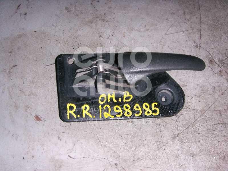 Ручка двери задней внутренняя правая для Opel Omega B 1994-2003 - Фото №1