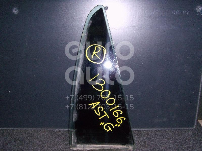 Стекло двери задней правой (форточка) для Opel Astra G 1998-2005 - Фото №1