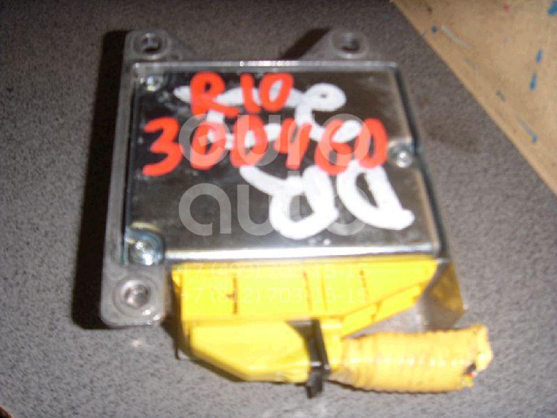 Блок управления AIR BAG для Kia RIO 2000-2004 - Фото №1