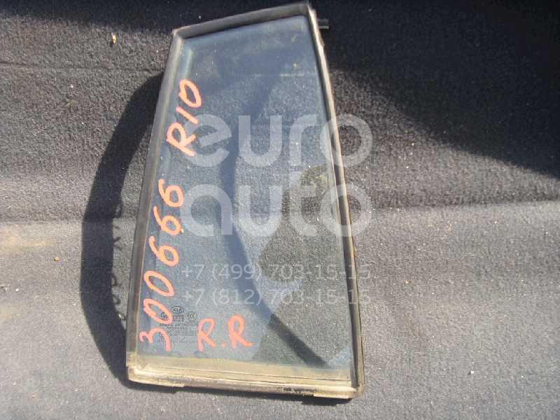 Стекло двери задней правой (форточка) для Kia RIO 2000-2005 - Фото №1