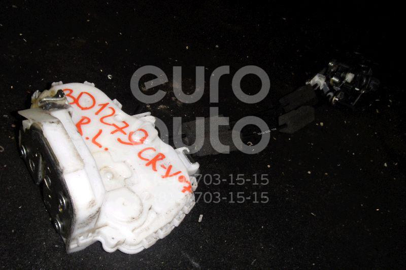Замок двери задней левой для Honda CR-V 2007-2012 - Фото №1
