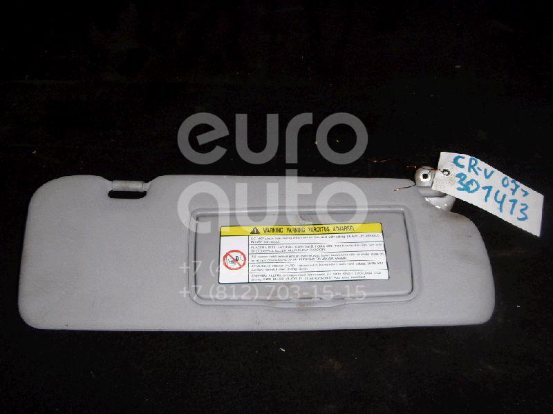Козырек солнцезащитный (внутри) для Honda CR-V 2007-2012 - Фото №1