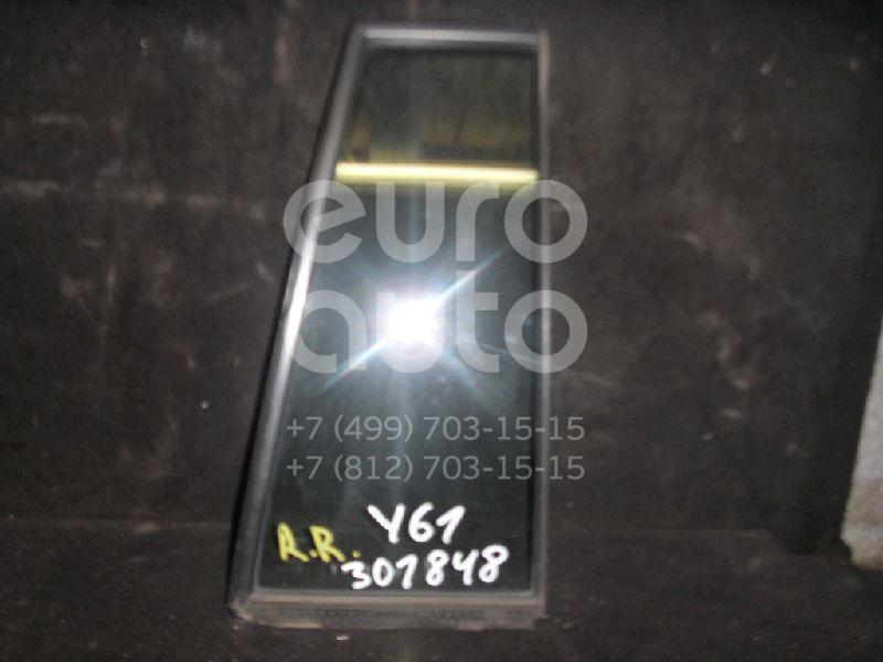 Стекло двери задней правой (форточка) для Nissan Patrol (Y61) 1997-2009 - Фото №1