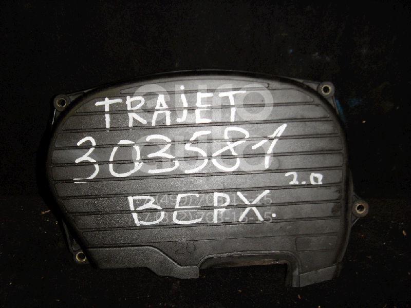 Кожух ремня ГРМ для Hyundai Trajet 2000-2009 - Фото №1