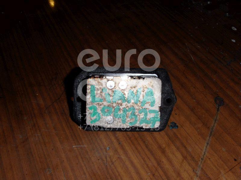 Резистор отопителя для Suzuki Liana 2001-2007 - Фото №1