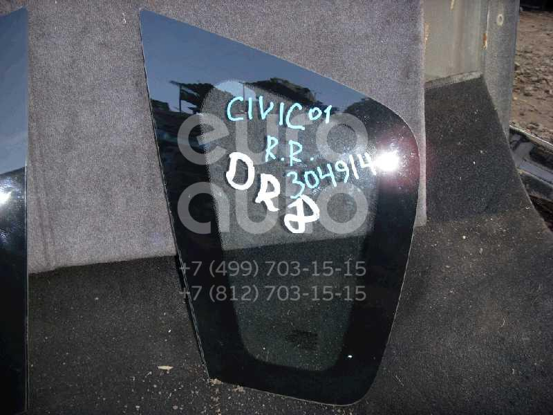 Стекло кузовное глухое правое для Honda Civic 2001-2005 - Фото №1