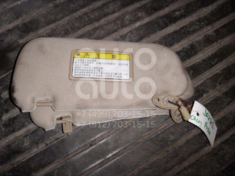 Козырек солнцезащитный (внутри) для Chery Fora (A21) 2006-2010 - Фото №1