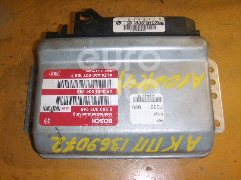 Блок управления АКПП Audi 100 [C4] 1991-1994; (4A0927156F)