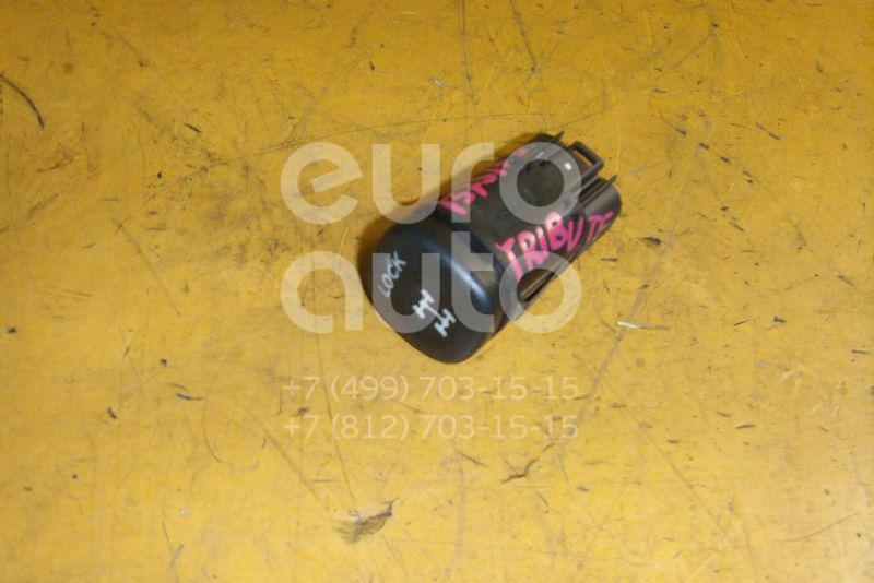 Купить Кнопка блокировки дифференциала Mazda Tribute (EP) 2000-2007; (EC01664F0A)