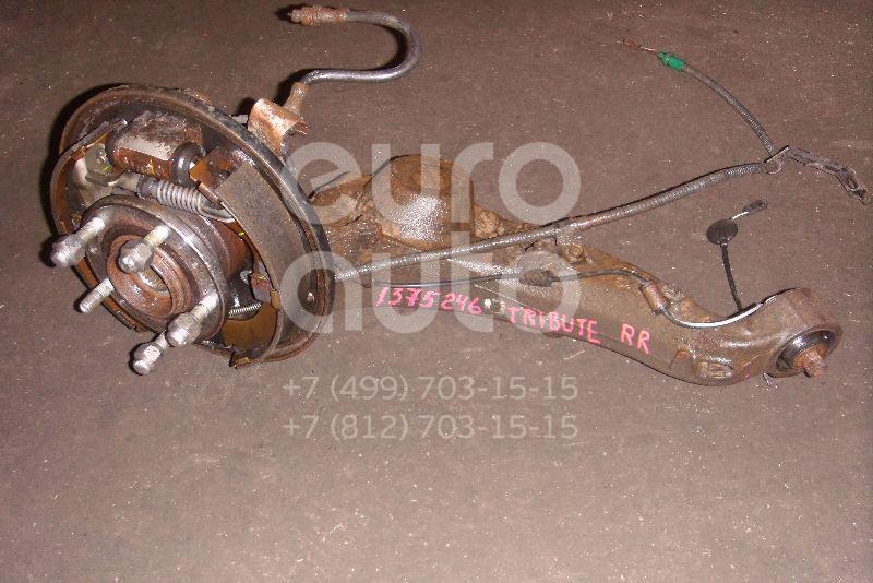 Купить Рычаг задний продольный правый Mazda Tribute (EP) 2000-2007; (E10028B10G)