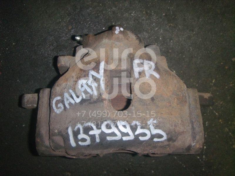 Купить Суппорт передний правый Ford Galaxy 1995-2006; (7201628)