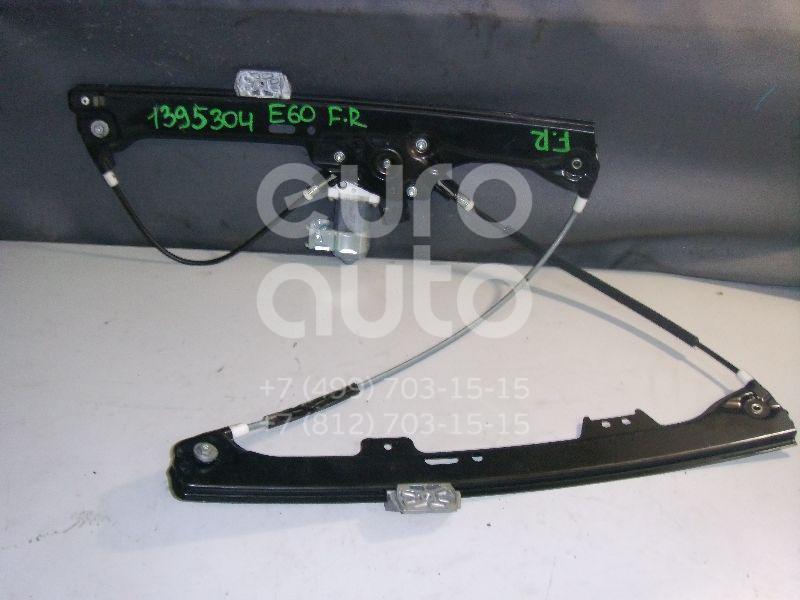 Купить Стеклоподъемник электр. передний правый BMW 5-серия E60/E61 2003-2009; (51337075668)