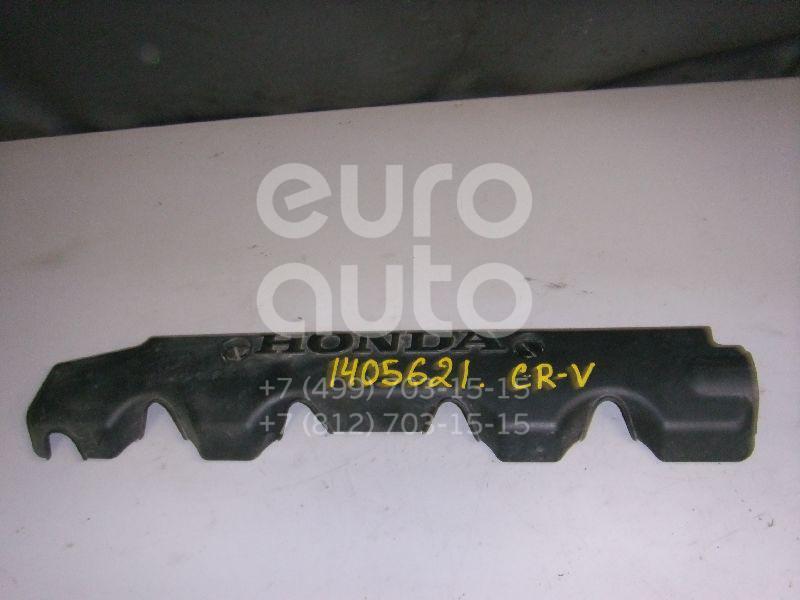 Купить Накладка декоративная Honda CR-V 2007-2012; (32120RNA000)