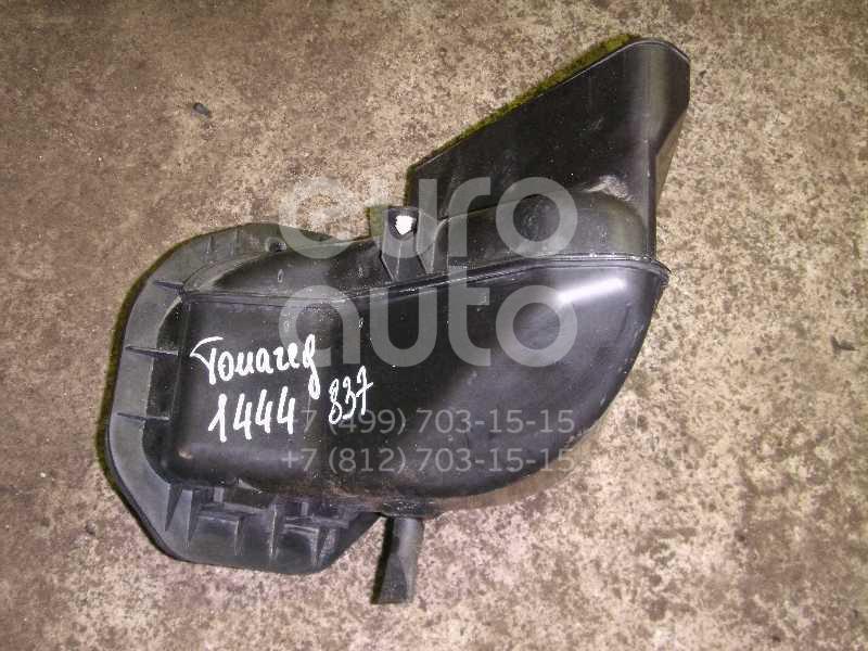 Купить Воздухозаборник (наружный) VW Touareg 2002-2010; (7L0819049A)